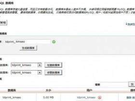 wordpress博客安装图文教导
