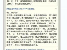 【网易评论】成龙自曝用6枚榴弹对抗黑社会 涉持枪遭港警调查