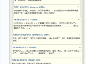 【网易评论】解放军报:坦克班长演习中一炮命中两辆坦克
