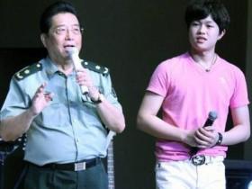 警方证实李双江之子李天一涉嫌轮奸被刑拘