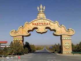 成吉思汗陵