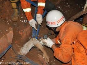 山西一处选煤厂建设工地土墙坍塌12死7伤