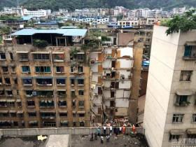 贵州遵义居民楼局部垮塌致4死
