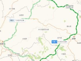 2017.7北京到御道口风景区、塞罕坝森林公园3天游