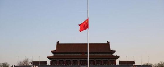 2020年4月4日天安门广场降半旗深切哀悼抗击新冠肺炎疫情斗争牺牲烈士和逝世同胞