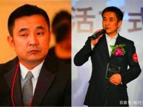 王永红拖欠800亿出逃国外,只带一女明星和61个亿,父亲葬礼也不回来