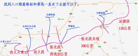 张家口草原天路详细介绍(沽源县段,张北县段,尚义县段)全长318公里