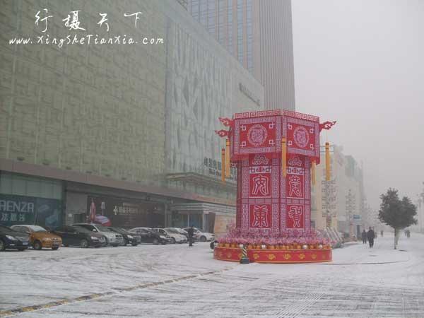 2012年1月1日红星美凯龙门前的大灯笼