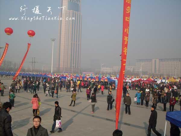 2012年河北省河北省就业市场开幕式——石家庄开发区卓达星辰广场