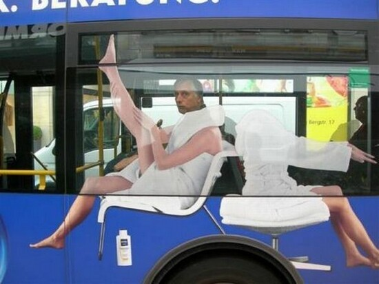 创意公交广告