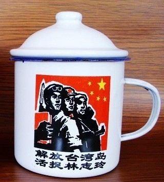 解放台湾岛,活捉刘志玲