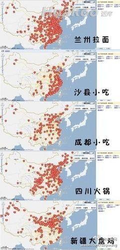 兰州拉面,沙县小吃,成都小吃,四川火锅,新疆大盘鸡全国分布图