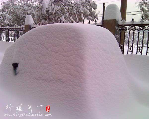 猜猜这是什么东东,被大雪全部覆盖住了
