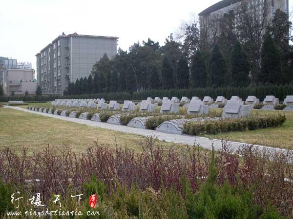 华北军区烈士陵园墓地
