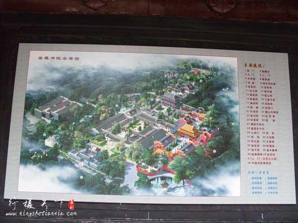 岳麓书院游览图,岳麓书院平面图