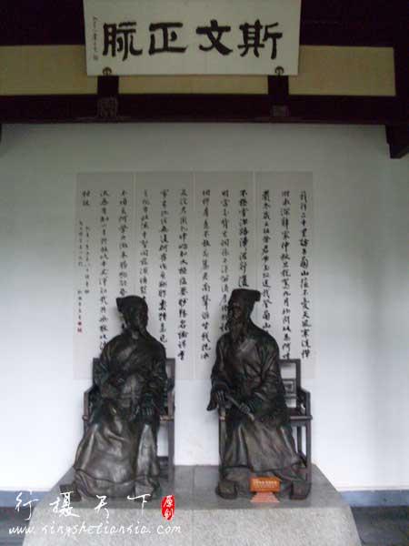 朱熹和张栻对话雕像。