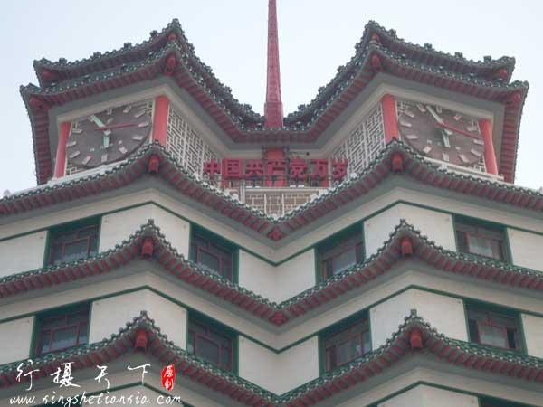 郑州二七罢工纪念塔塔顶