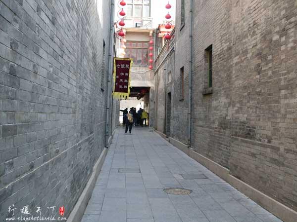天津古文化街-通庆里