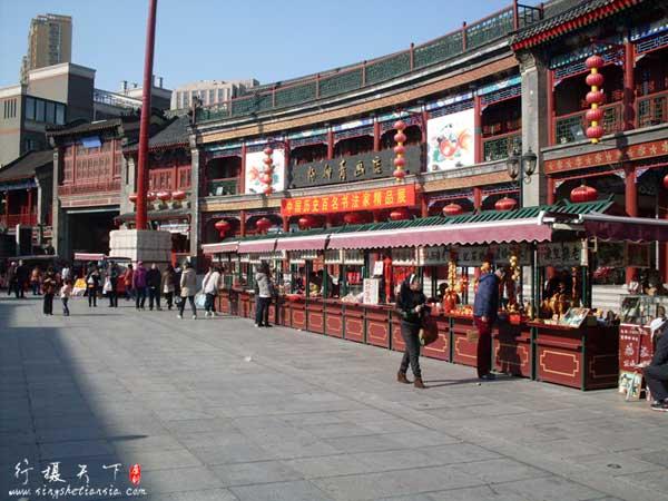 天津文化街-杨柳青画店