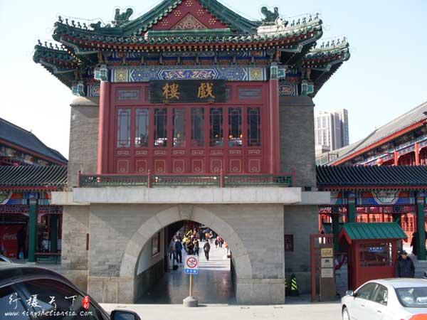 天津文化街-戏楼