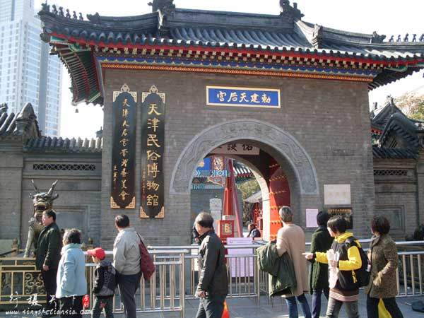 天津文化街-天后宫