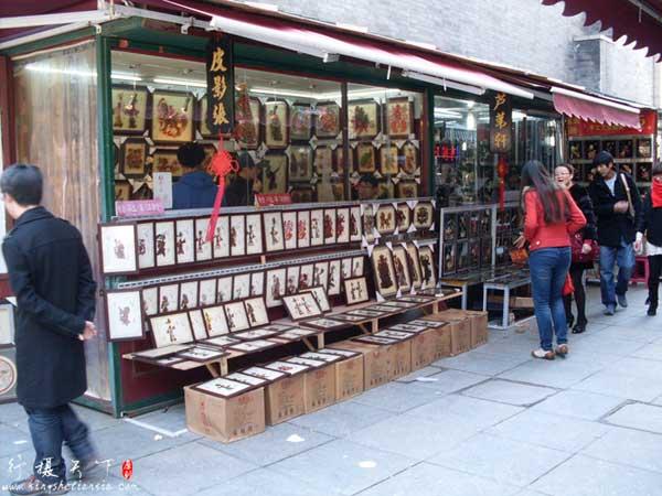 天津文化街-芦苇张和皮影张
