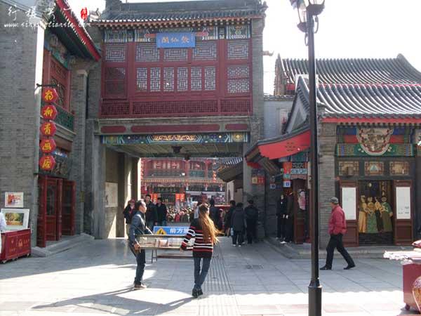 天津文化街