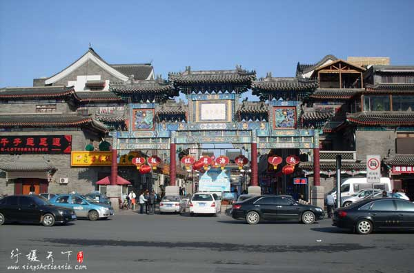 天津鼓楼商业文化街南入口