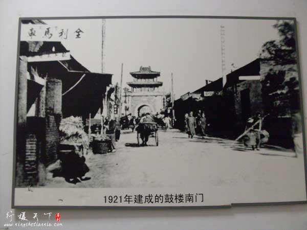 1921年鼓楼南门