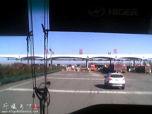 陕西到内蒙古高速界,陕西的把陕西段的过路费收了