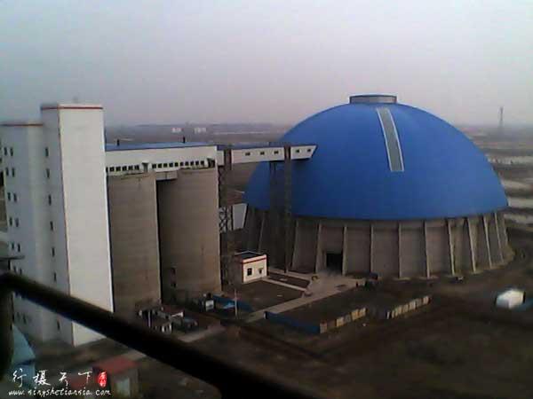 电厂装煤设施