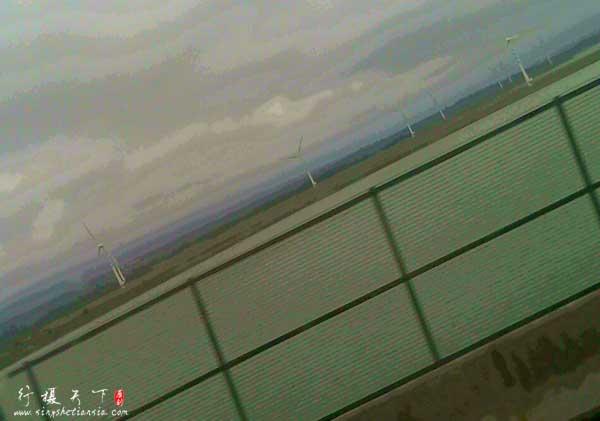 高速大巴上拍的张家口京能集团风电厂