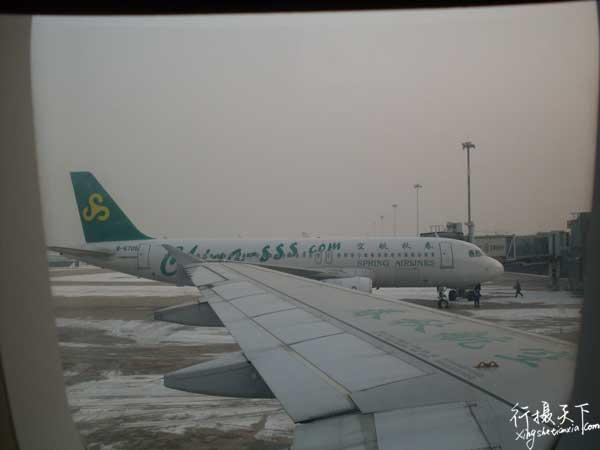 春秋航空空客A320