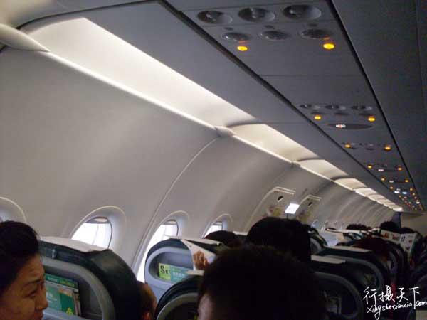 空客A320内部