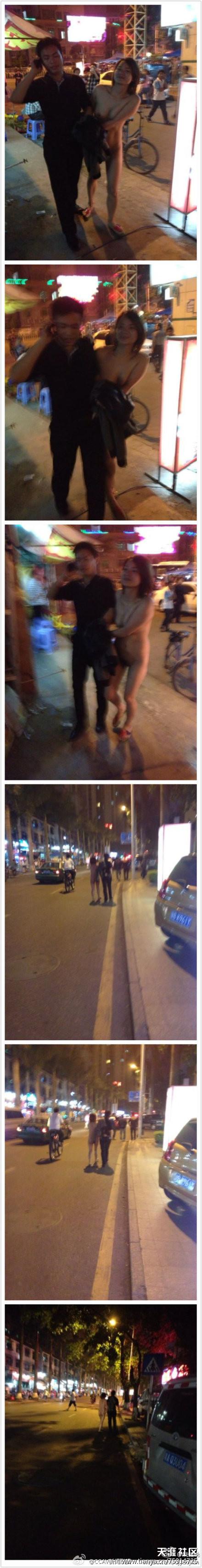 美女裸体陪帅哥逛街