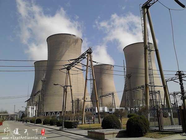 西柏坡电厂冷水塔
