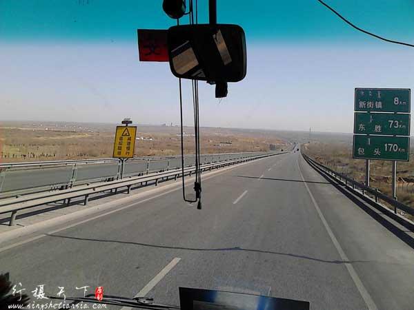 包茂高速-蒙陕界