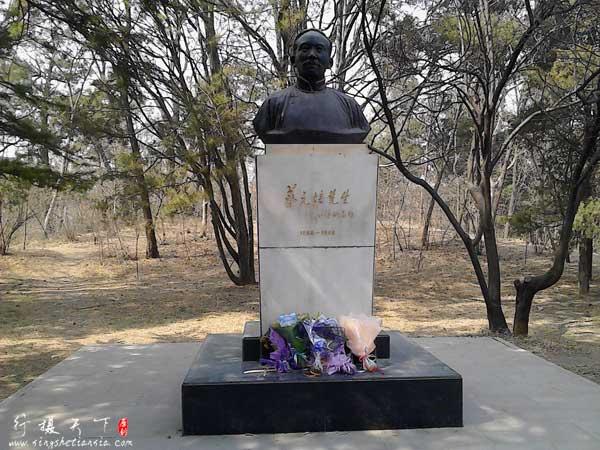校园里有蔡元培墓