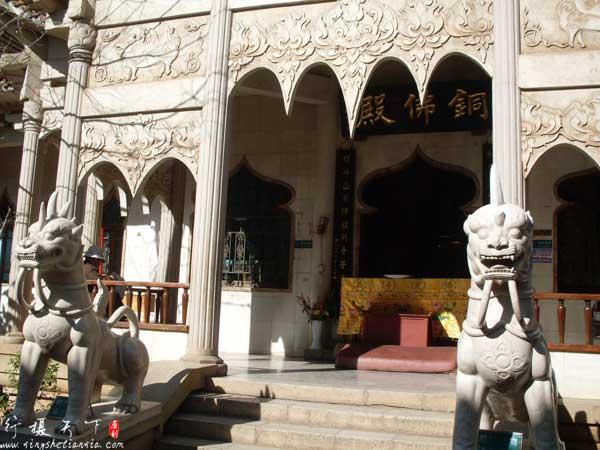 昆明圆通寺,铜佛殿外观