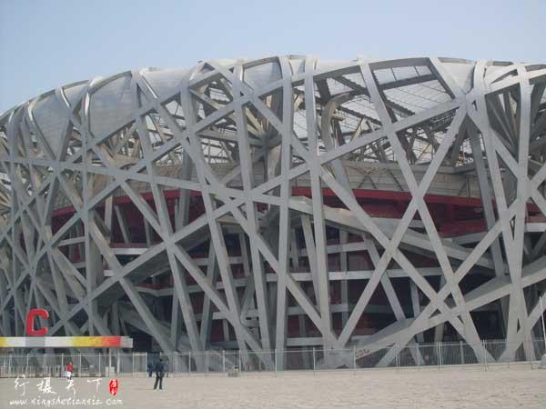 奥林匹克公园的鸟巢