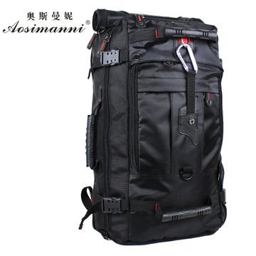 终极版双肩包男双肩旅行包超大容量双肩旅行背包女旅游包户外背包