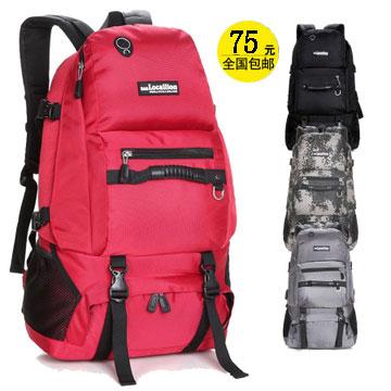 力开力朗登山包双肩包男女学生书包潮韩版背包旅行包40L包邮正品