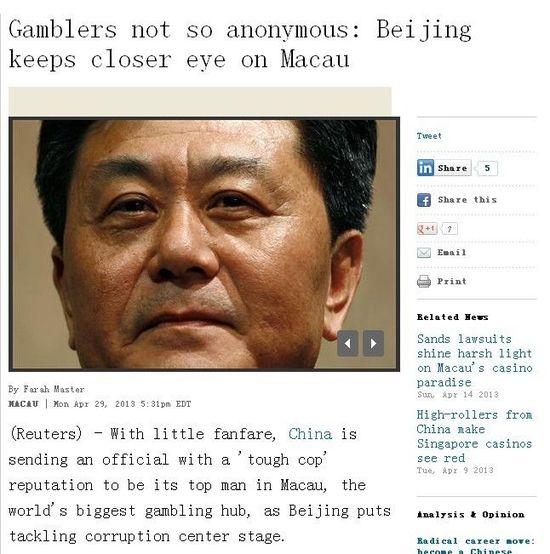 外媒:农行前副行长杨琨曾在澳门欠30亿元赌债