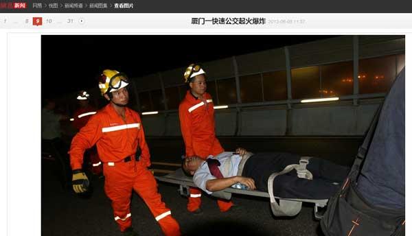 厦门BRT公交车起火致47死
