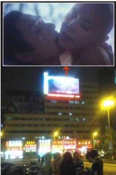 吉林火车站前大屏幕播情色电影