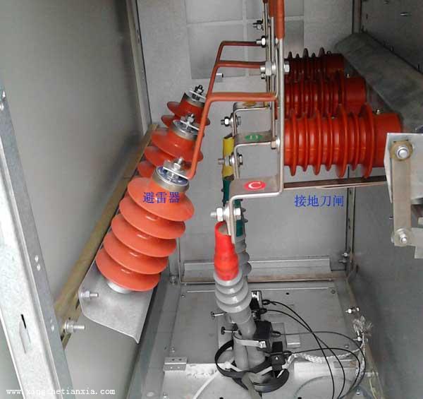 高压柜内的避雷器