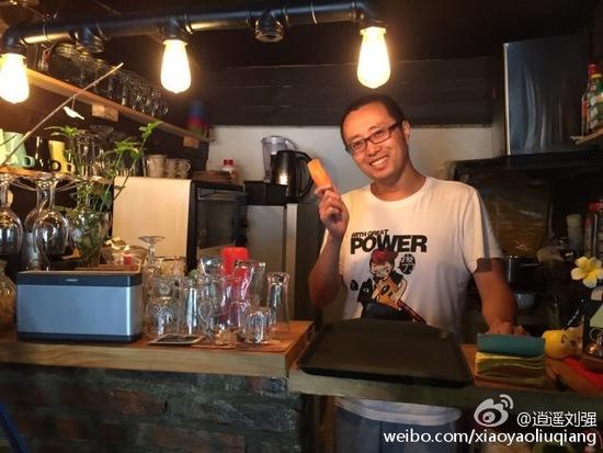 中国期货界传奇人物刘强