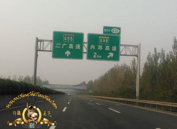 二广高速,车辆不多