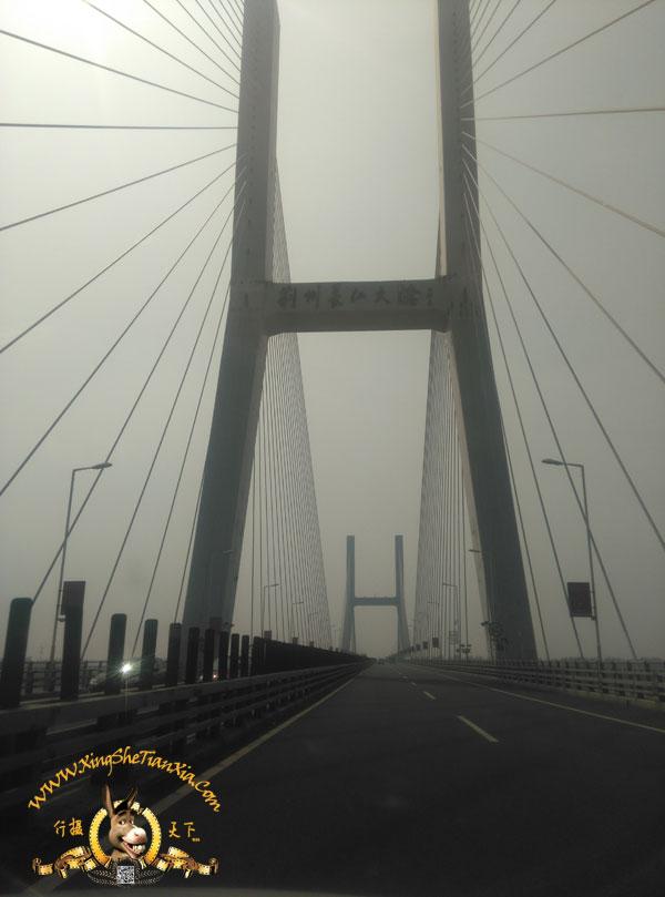 11点20分到达荆州长江大桥