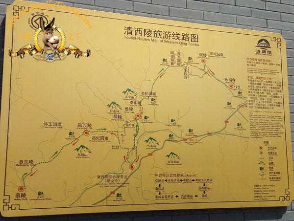 清西陵——崇陵,光绪皇帝的陵墓
